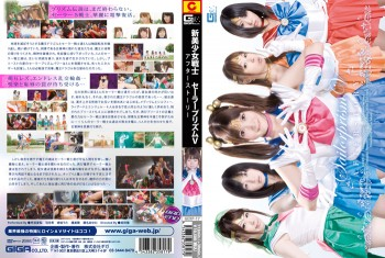 GEXP-17 New Beautiful Girl Fighter Sailor Prism V The Story After