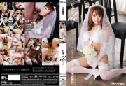 Bikini Wedding – Mirei Omori (BT-105) 01