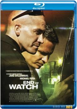 End of Watch 2012 m720p BluRay x264-BiRD