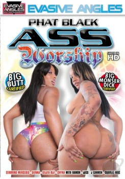 Phat Black Ass Worship (2012)