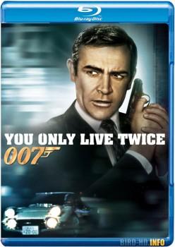 James Bond 007: You Only Live Twice 1967 m720p BluRay x264-BiRD