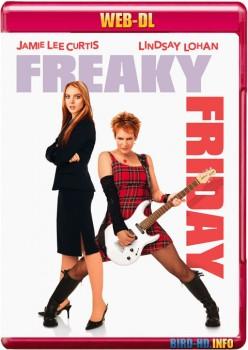 Freaky Friday 2003 m720p WEB-DL x264-BiRD