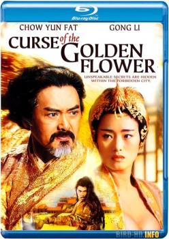 Curse of the Golden Flower 2006 m720p BluRay x264-BiRD