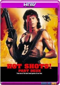 Hot Shots! Part Deux 1993 m720p HDTV x264-BiRD