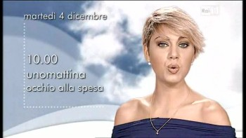 Claudia Andreatti - RAI 1 - Italie B18a16229873011