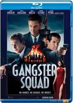 Gangster Squad 2013 m720p BluRay x264-BiRD