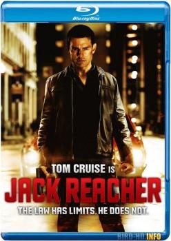 Jack Reacher 2012 REPACK m720p BluRay x264-BiRD