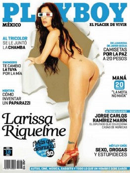 Larissa Riquelme revista Playdude Mexico