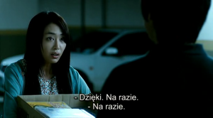 Hello Ghost (2010) PLSUBBED.DVDRip.XviD-GHW / Napisy PL + RMVB