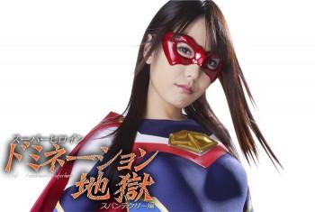 Jav superheroine