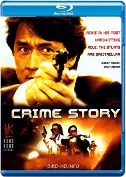 Crime Story 1993 m720p BluRay x264-BiRD