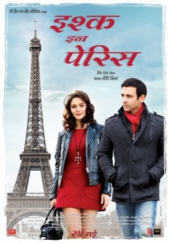 ������ � ������ / Ishkq in Paris (2013)