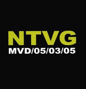 No Te Va Gustar: MVD/05/03/05