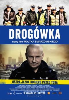 �������� ������� / Drogówka (2013)