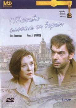 ������ ������ �� ����� (1979)