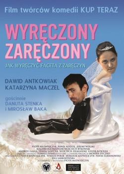 Polski plakat filmu 'Wyręczony Zaręczony'
