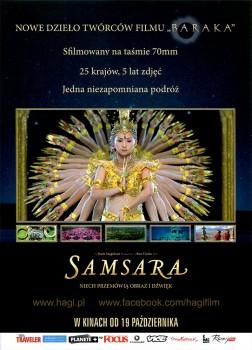 Przód ulotki filmu 'Samsara'