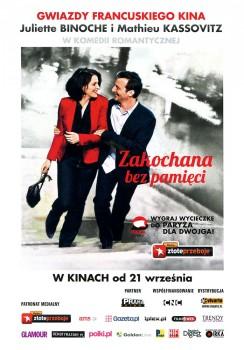 Przód ulotki filmu 'Zakochana Bez Pamięci'