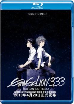 Evangelion 3.33 You Can (Not) Redo 2012 m720p BluRay x264-BiRD
