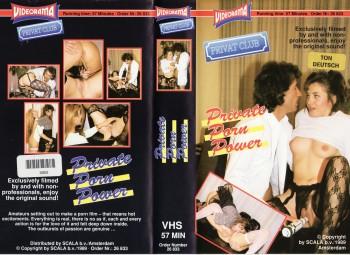 Коллекция полнометражных эротических фильмов разных лет.