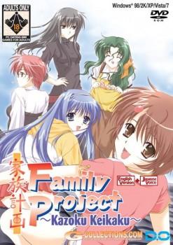 Family Project ~Kazoku Keikaku~ [Crack is included] [English, Uncensored]