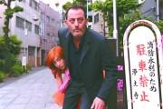 Васаби / Wasabi (Жан Рено, Риоко Хиросуэ, Мишель Мюллер, 2001) 21076f403339383