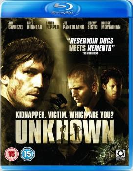 Identità sospette (2007) Full Blu-Ray 23Gb AVC ITA ENG TrueHD 5.1