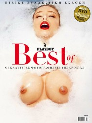 Link to Emily Agnes, Amanda Booth – Playboy The Best 2014 Greece