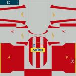 Link 2015 Olympiakos Volos 2014-2015 Kits