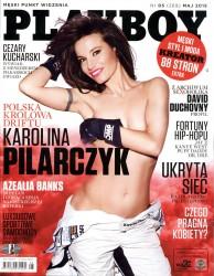 Link to Karolina Pilarczyk – Playboy May 2015 (5-2015) Poland