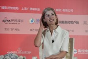 "Rosamund Pike @ ""Gone Girl"" Press Conference in Shanghai 