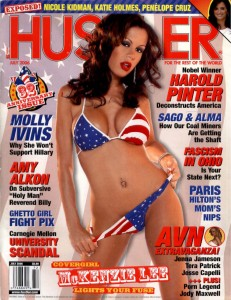 2006 adult august hustler magazine