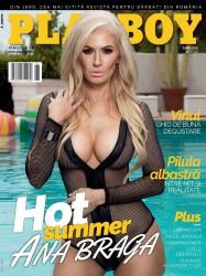 Link to Ana Braga – Playboy June 2015 (6-2015) Romania