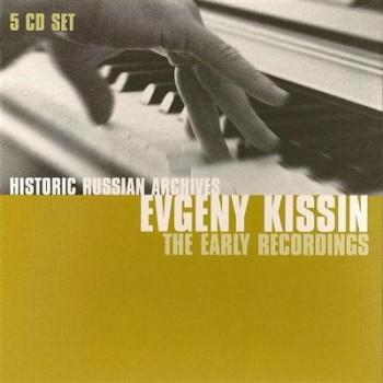 Evgeny Kissin - The Early Recordings [5 CD Box Set] (2007)
