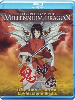 Legend of the Millennium Dragon (2011) Full Blu-Ray 31Gb AVC ITA DD 5.1 JAP DTS-HD MA 5.1 MULTI
