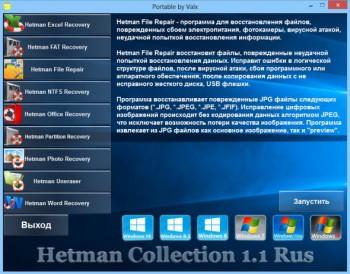������� �������� ��� �������������� ������ - Hetman Collection 1.1 Rus Portable