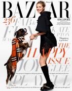 Kate Upton-       Harpers Bazaar Magazine (Singapore) January 2016.