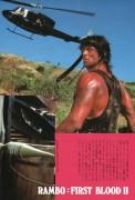 Рэмбо: Первая кровь 2 / Rambo: First Blood Part II (Сильвестр Сталлоне, 1985)  Da04e4456727538