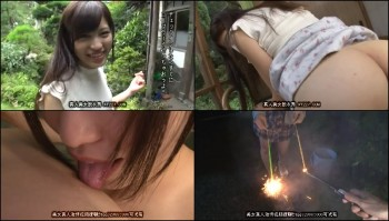 XVSR104 Ruri Ena - Date a Virtual Lover, First Heartpounding Overnight Outing to a Hot Spring Hotel