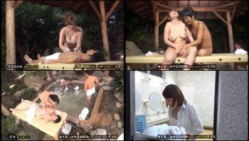 DVDES903 AV Featuring Testing of Ordinary Guys and Girls - While Visiting a Hakone Hot Spring Resort...