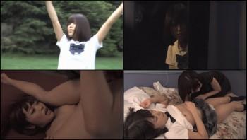 EDRG004 Kotomi Asakura, Tsugumi Mutoh and Mai Miori - Lesbian Vampires - A Summer With Vampires (HD)...