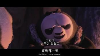 [功夫熊猫3][1080p][百度云盘][mkv国语下载][BT中字][ed2k]