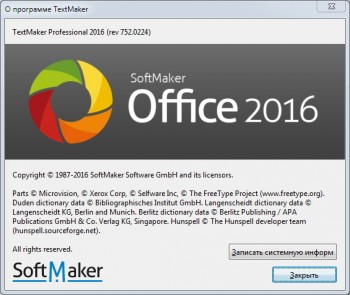 SoftMaker Office Professional 2016 rev 752.0224 (MULTI/RUS)