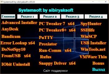 Systemsoft Portable by sibiryaksoft v 05.03 (2016) ML/RUS