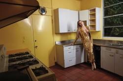 Kate Upton - Sebastian Faena Photoshoot For V Magazine's V100 Spring 2016 Issue